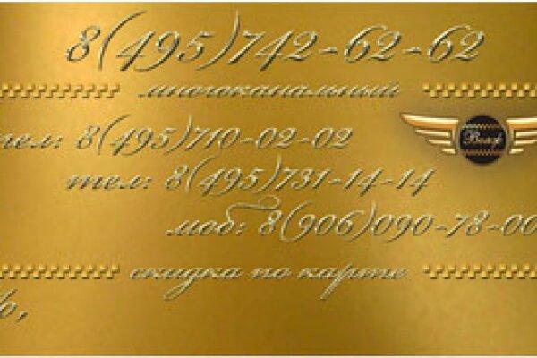 card46D38A8C1-7618-93C0-CBF3-0D080ECCDCF5.jpg