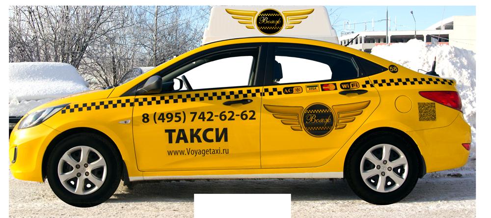такси_зеленоград